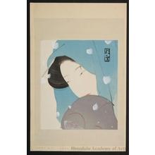 Kitano Tsunetomi: Umegawa - Honolulu Museum of Art
