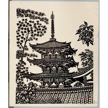 Hiratsuka Unichi: Höryüji Temple - Honolulu Museum of Art