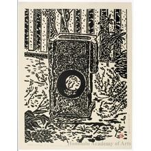 Hiratsuka Unichi: Whose a Sleeve of a Wash Trough, Iwakuni - Honolulu Museum of Art