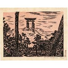 Hiratsuka Unichi: Torii Gate - Honolulu Museum of Art