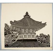 Hiratsuka Unichi: Sutra Depositry at Iwaya-ji Temple, Aichi Prefecture - Honolulu Museum of Art