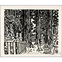 Hiratsuka Unichi: Sotoba in Forest ( Inner sanctuary of Mt. Köya) - Honolulu Museum of Art