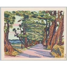 Hiratsuka Unichi: Pine Avenue of Tsuda, near Matsue - Honolulu Museum of Art