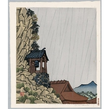 Hiratsuka Unichi: Yabakei-Rakan-ji in Rain - Honolulu Museum of Art