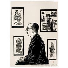 Hiratsuka Unichi: Portrait of James A. Michener - Honolulu Museum of Art