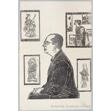 Hiratsuka Unichi: Portrait of James Michener (proof) - Honolulu Museum of Art