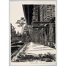 Hiratsuka Unichi: Shösöin in Nara - Honolulu Museum of Art