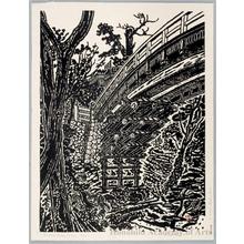Hiratsuka Unichi: Saruhashi Bridge in Kai - Honolulu Museum of Art