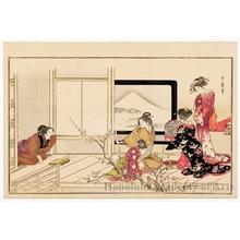 喜多川歌麿: Men's Stamping Dance - ホノルル美術館