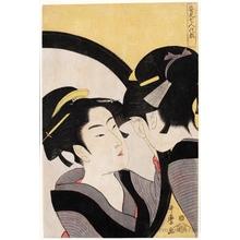 喜多川歌麿: Okita - ホノルル美術館