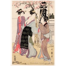 Kitagawa Utamaro: The Embankment at Mimeguri - Honolulu Museum of Art