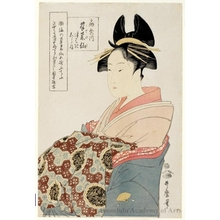 Kitagawa Utamaro: The Courtesan Miyahito of the Brothel House of Ogiya and Attendents Tsubaki and Shirabe - Honolulu Museum of Art