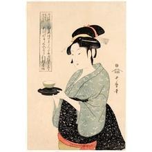 喜多川歌麿: Okita of Naniwa-ya Teahouse - ホノルル美術館