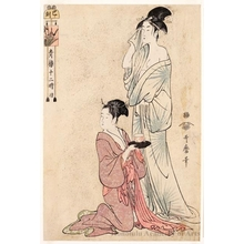 Kitagawa Utamaro: The Hour of the Snake (10 a.m.) - Honolulu Museum of Art