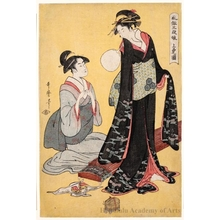 Kitagawa Utamaro: Picture of the Upper Class - Honolulu Museum of Art
