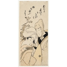 Kitagawa Utamaro: Couple (descriptive title) - Honolulu Museum of Art