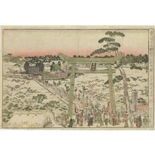 喜多川歌麿: The Tatsumi Pine at Benzaiten Shrine at Shinobazu in the Eastern Capital - ホノルル美術館