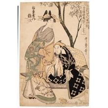 Kitagawa Utamaro: The Courtesan Yosöi of the Matsuba-ya Brothel House with - Honolulu Museum of Art