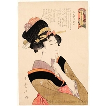 喜多川歌麿: The Chatterbox - ホノルル美術館