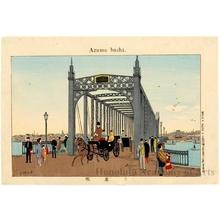 Inoue Yasuji: Azuma Bridge - Honolulu Museum of Art