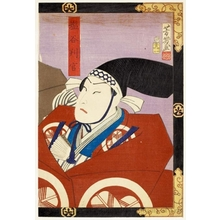Ochiai Yoshiiku: Enya Hangan in Chüshingura - Honolulu Museum of Art