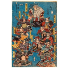 Utagawa Yoshikazu: Twenty Four Warriors of Uesugi Kenshin - Honolulu Museum of Art