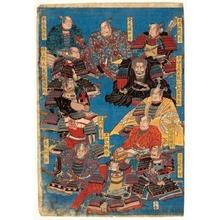 歌川芳員: 24 Warriors of Uesugi Kenshin - ホノルル美術館