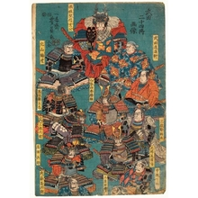 Utagawa Yoshikazu: Pictures of 24 Warriors of General Takeda Shingen - Honolulu Museum of Art