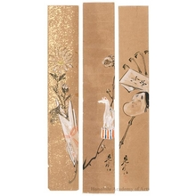 Shibata Zeshin: Bamboo Container with Chrysanthemums - Honolulu Museum of Art