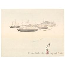 柴田是眞: Western Ships at Anchor - ホノルル美術館