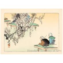 柴田是眞: Watching Plum Blossoms - ホノルル美術館