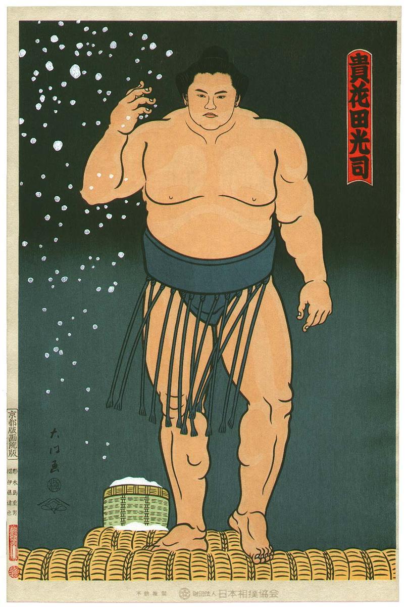 59 Best Sumo Woodcuts Images Woodcut Ukiyoe Japanese Prints