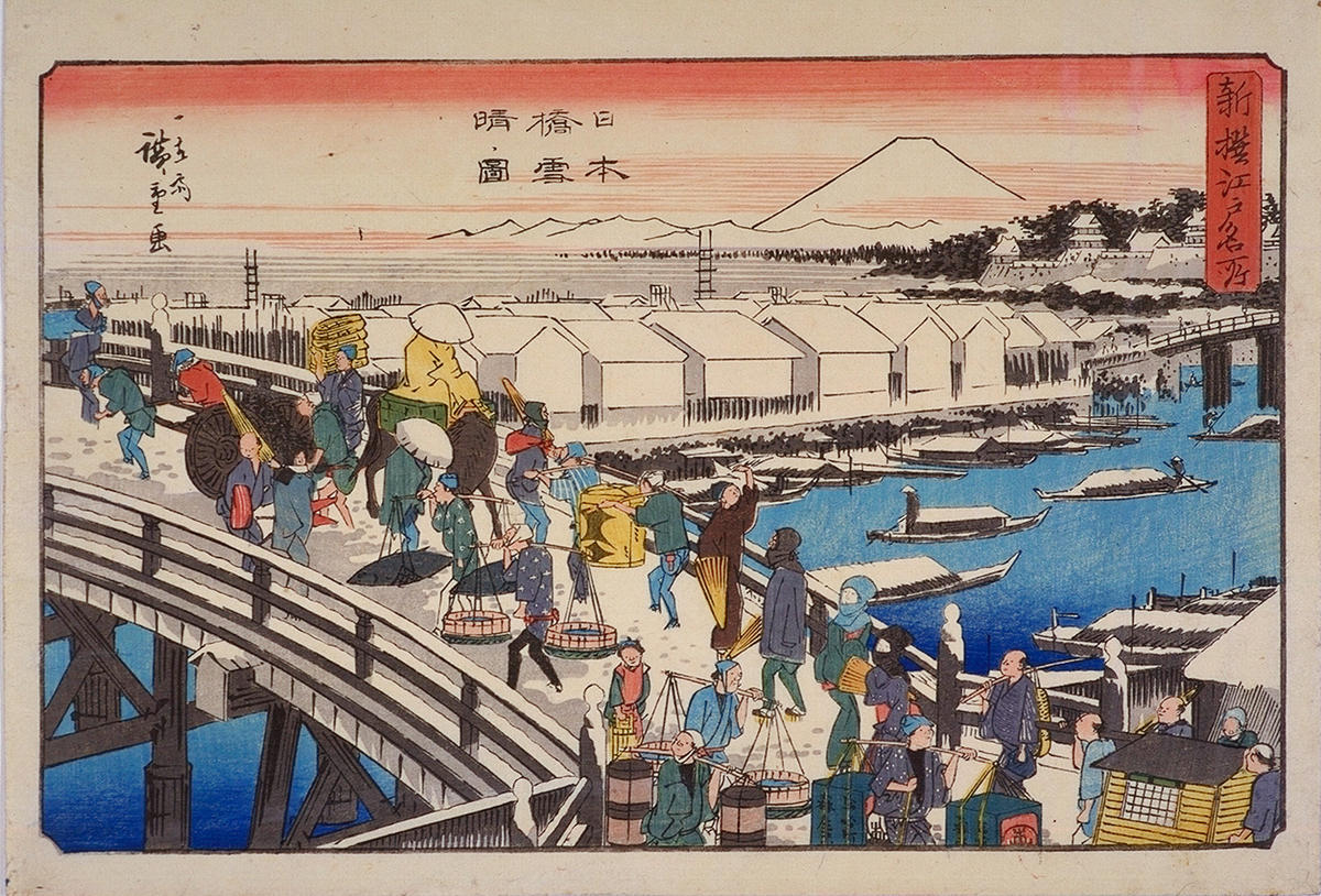 Utagawa Hiroshige: Clear Weather after Snow at Nihombashi Bridge — 日本橋雪晴ノ図 - Japanese Art Open Database - Ukiyo-e Search