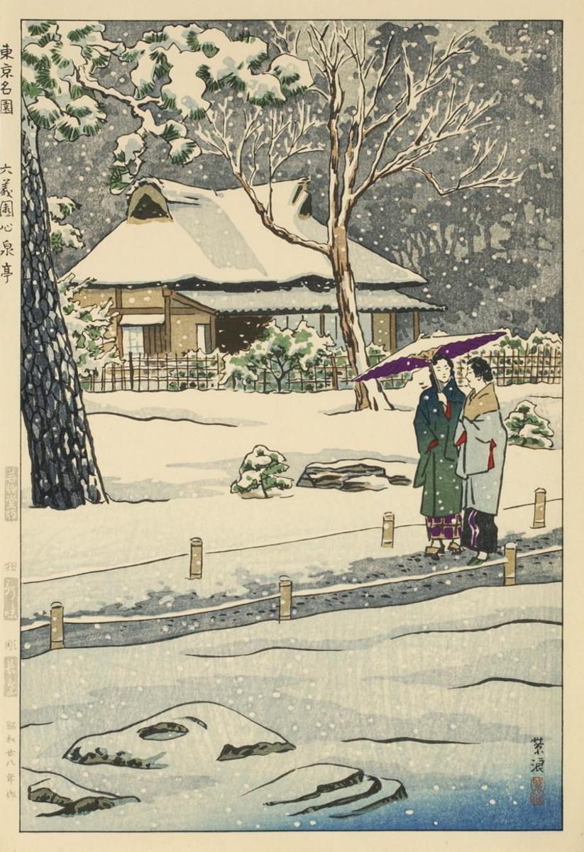 笠松紫浪 Shinsentei Arbor In Rikugien Garden 六義園心泉亭