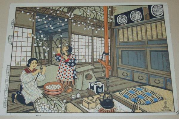 Katsuhira Tokushi New Year Decoration With Cocoon Shaped