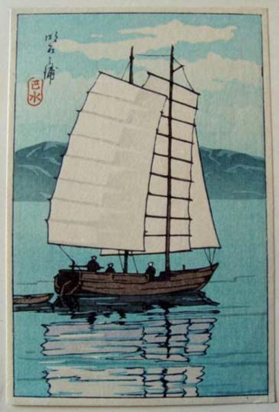 Kawase_hasui No_series Hasui_kawase_boat_in_sunset_night_variant 00035997 030915 F06 on Sailboat Art