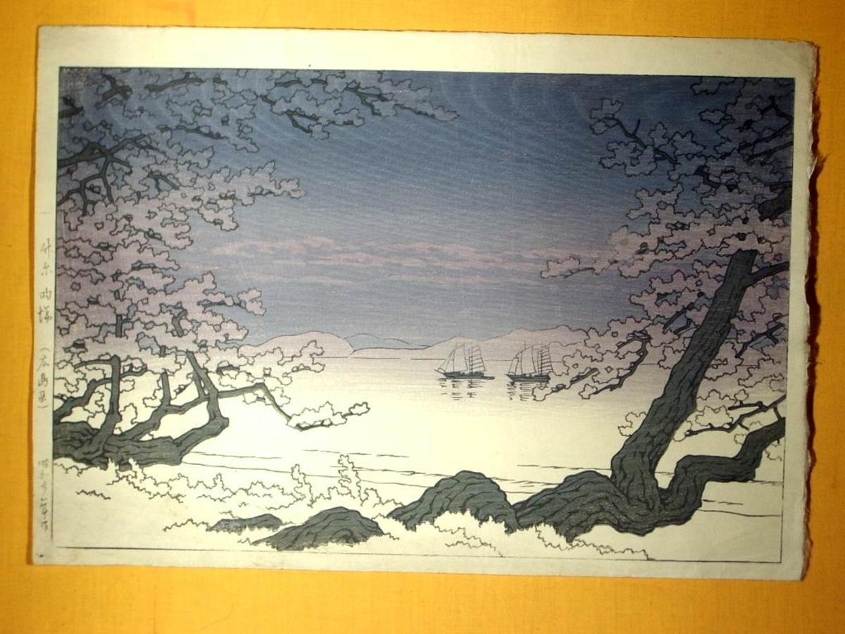 川瀬巴水 matoba beach at takehara 竹原的場 japanese art open