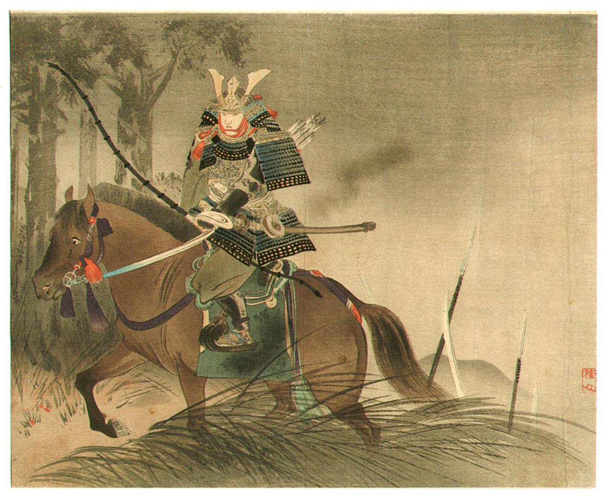 on Horse - Japanese Ar...