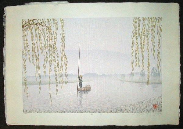 Image result for Japanese paintings and artwork willows in the rain