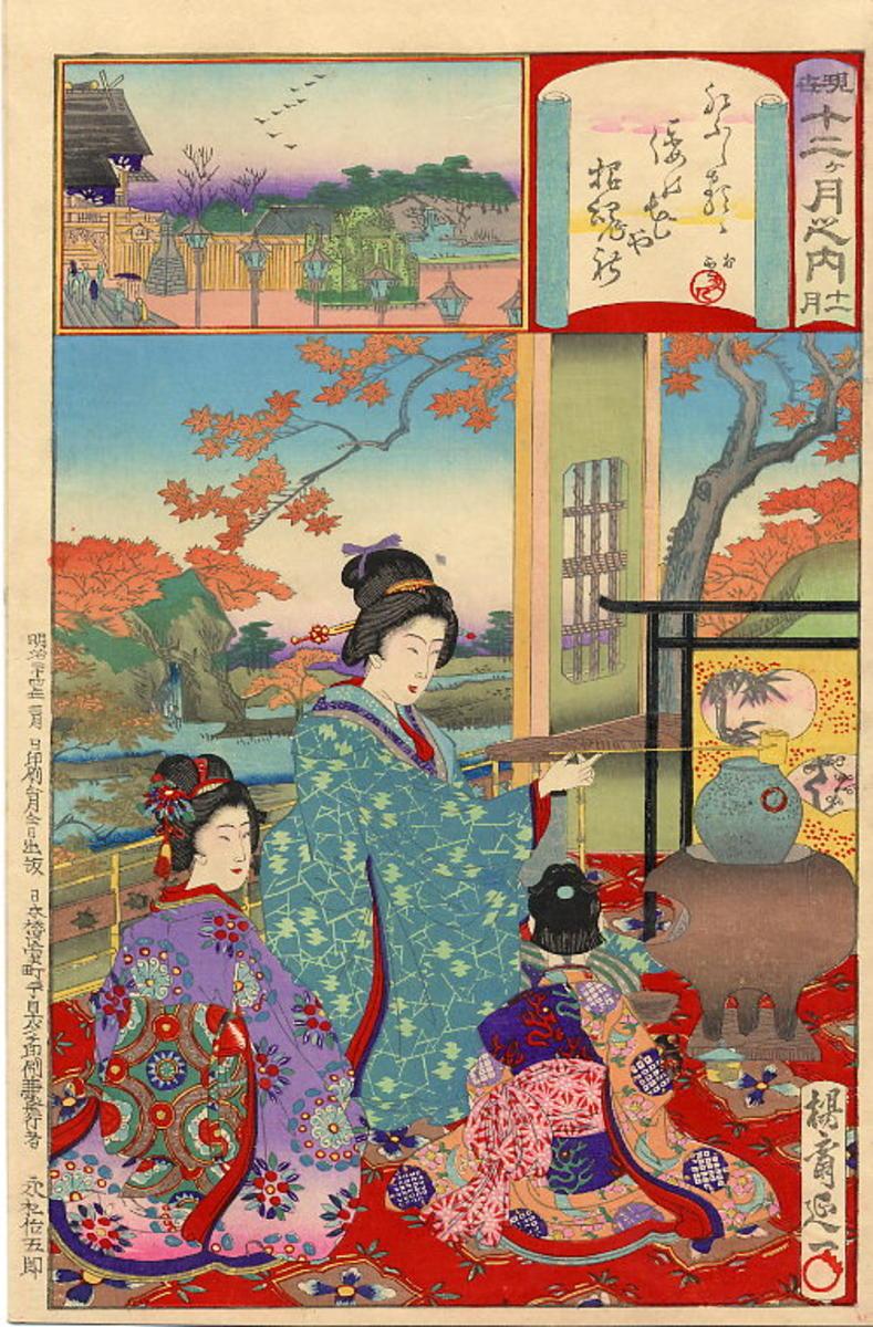 Watanabe Nobukazu: November- Mother demonstrating tea