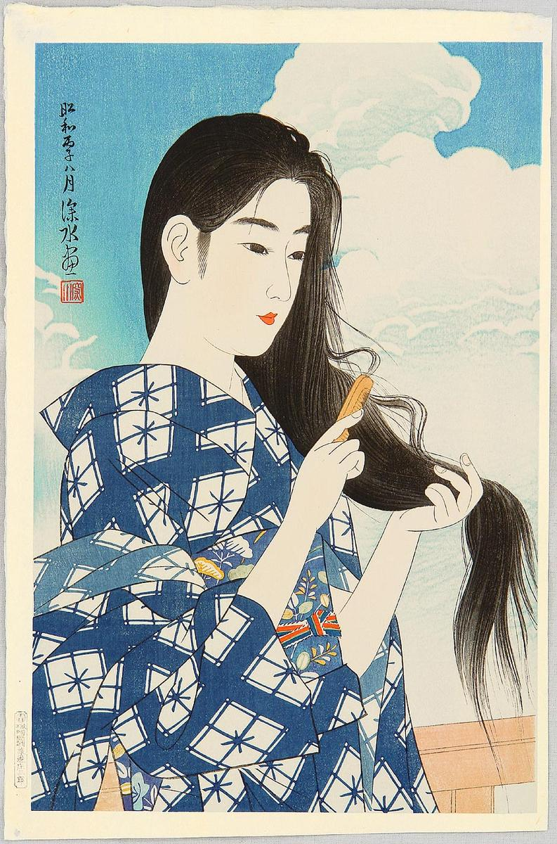 Ito Shinsui After Washing Her Hair Japanese Art Open