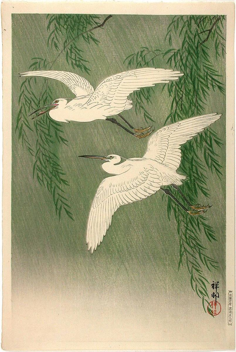 Shoson Ohara White Herons  Willow  Japanese Art Open Database  Shoson Ohara White Herons  Willow  Japanese Art Open Database Essays On Business Ethics also Personal Essay Samples For High School  Argument Essay Thesis