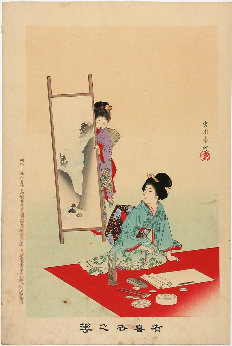 Color in japanese art - Miyagawa Shuntei Drawing Tansai Sumi And Light Water Color Painting Japanese Art Open Database Ukiyo E Search