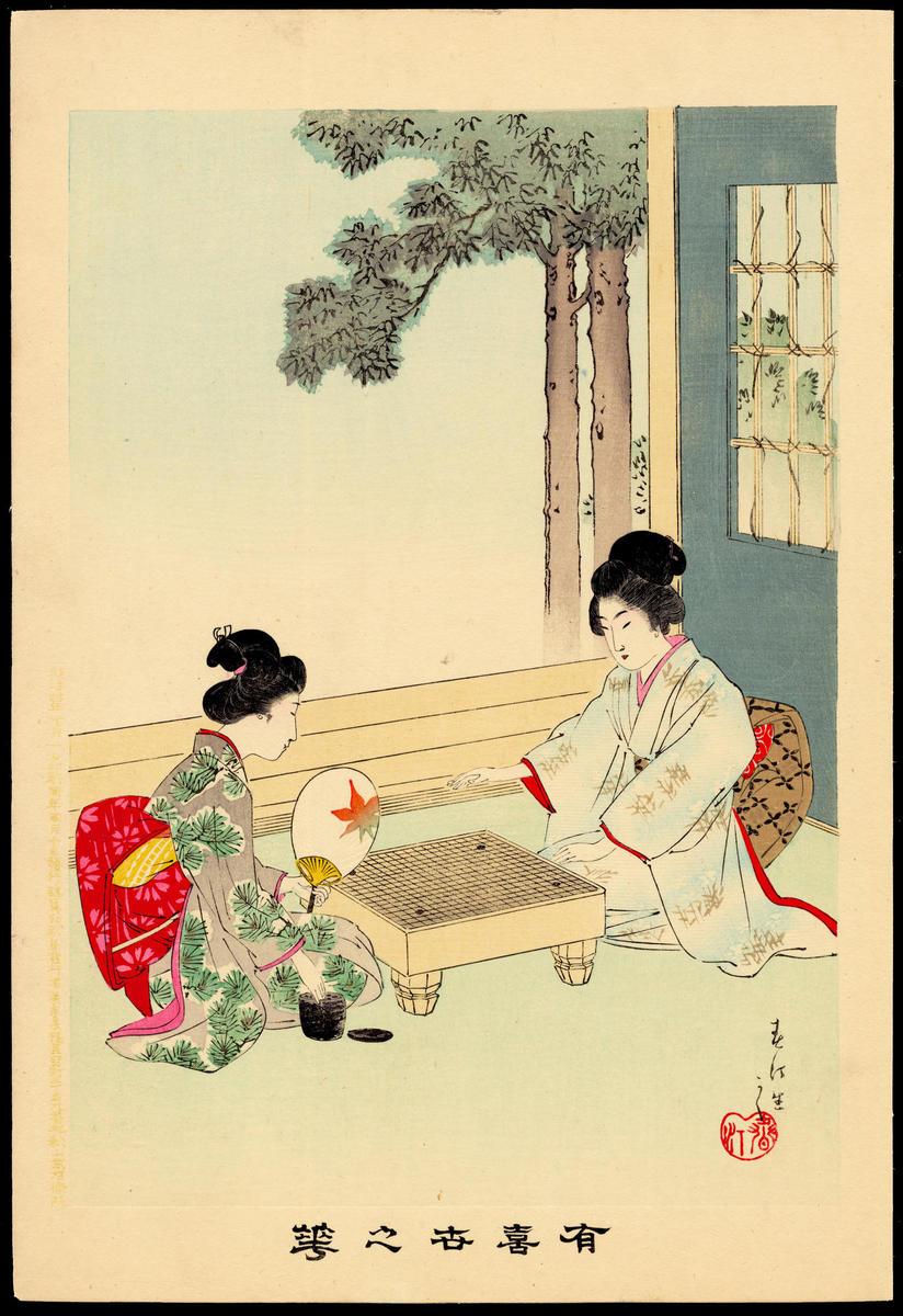Miyagawa Shuntei Go Japanese Game