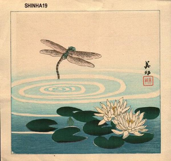 Takahashi Biho Dragonfly And Lotus