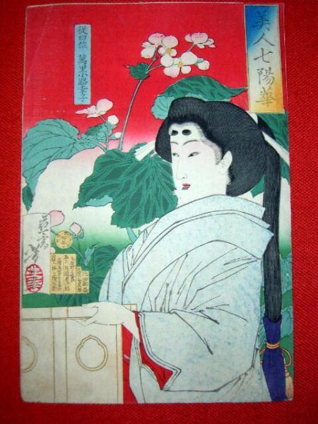 Tsukioka Yoshitoshi: Madenokouji Sachiko — 従四位萬里小路幸子 ...