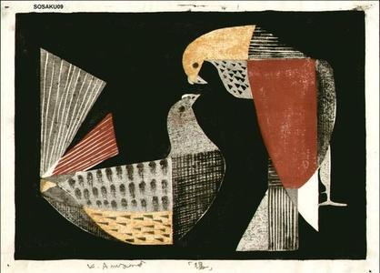 Amano Kunihiro: Doves - Japanese Art Open Database