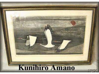 Amano Kunihiro: Flying - Japanese Art Open Database