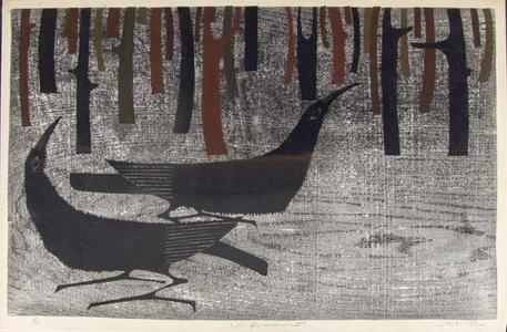 Amano Kunihiro: Two Blackbirds in Forest - Japanese Art Open Database