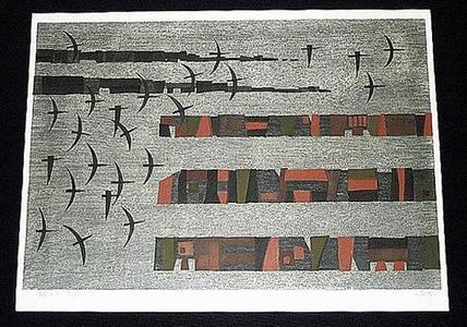 Amano Kunihiro: Yama Kabuto O — 山甲O - Japanese Art Open Database